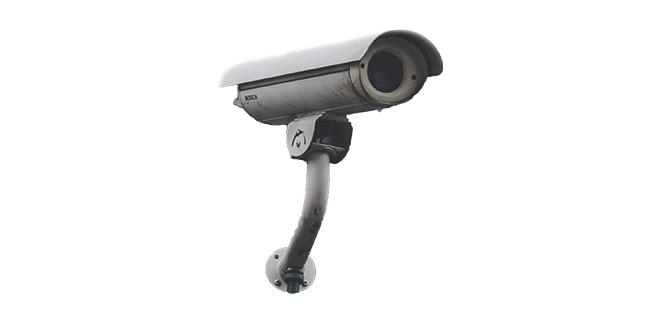 IP Camera from Bosch