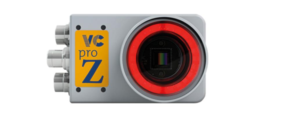 VCpro Z Kamera von Vision Components